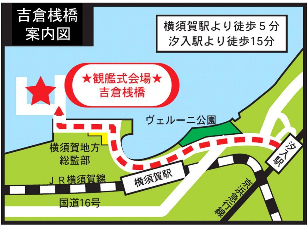 yoshikura